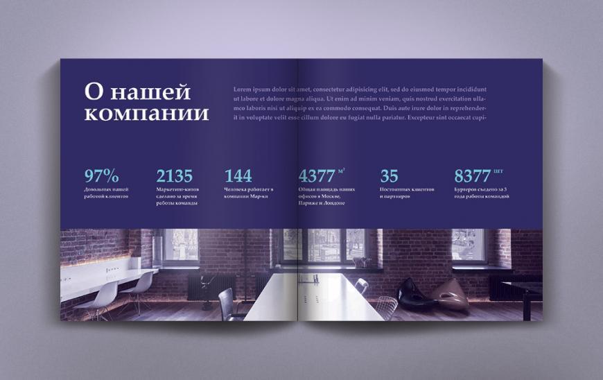 Продвижение бизнеса в 2021 году: создаем страницу сайта