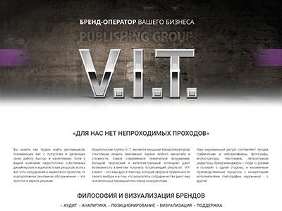 V.I.T. - Brand оператор Вашего бизнеса